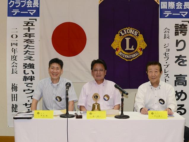 2011-1008-ライオンズ-01